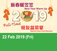 New Year Warm Up 2019