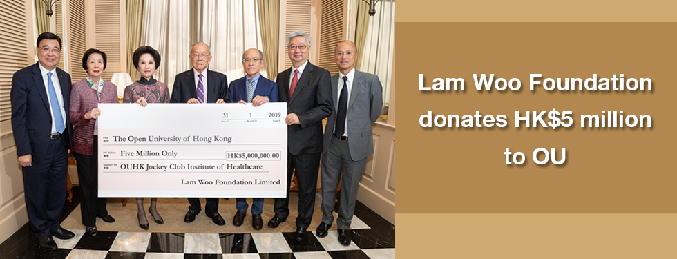 Lam Woo Foundation donates HK$5 million to OU