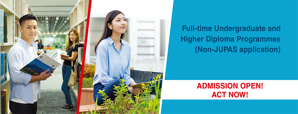 Undergraduate and Higher Diploma Programmes (Full-time)