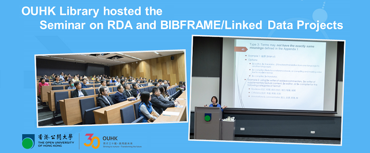 Seminar on RDA and BIBFRAME/Linked Data Projects