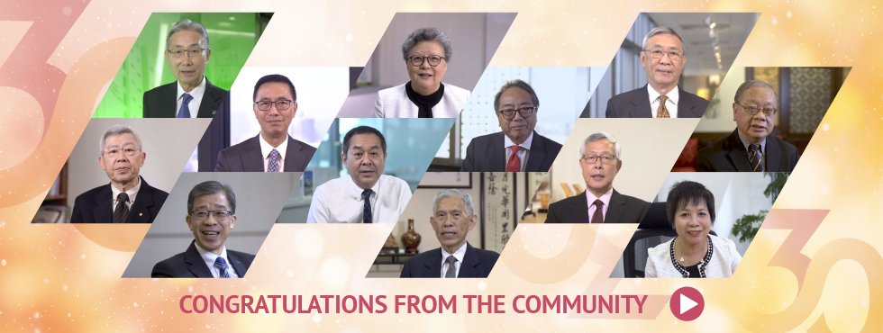 Congratulations message from community