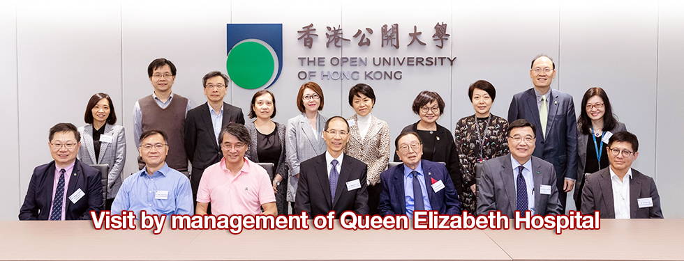 Visit by management of Queen Elizabeth Hospital