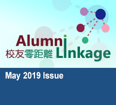 Alumni Linkage May 2019 Issue
