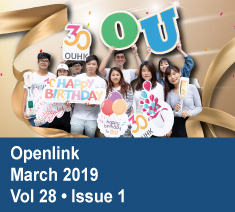 Openlink March 2019 Vol.28