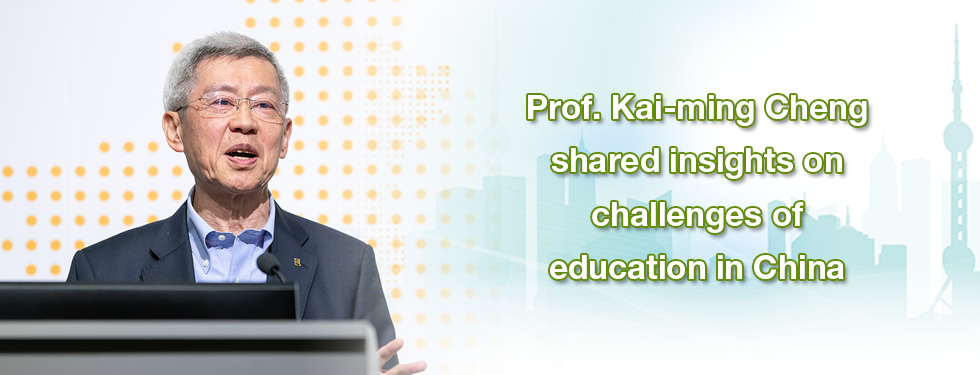 Prof. Kai-ming Cheng - China education 40 years on: advancements and challenge