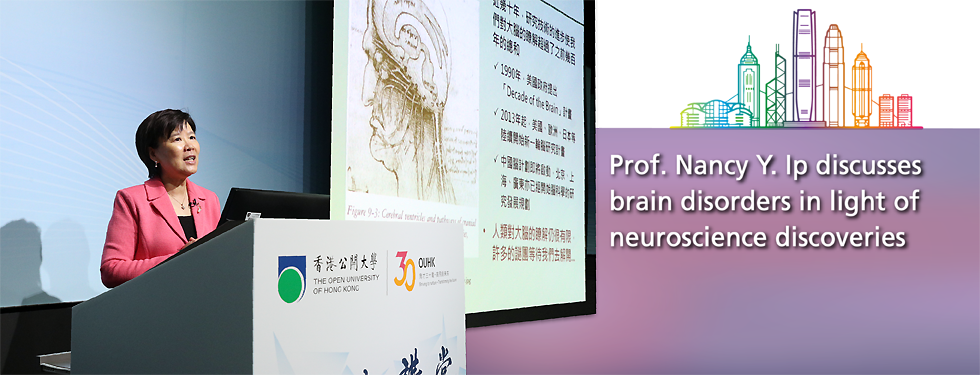 Prof. Nancy Y. Ip discusses brain disorders in light of neuroscience discoveries