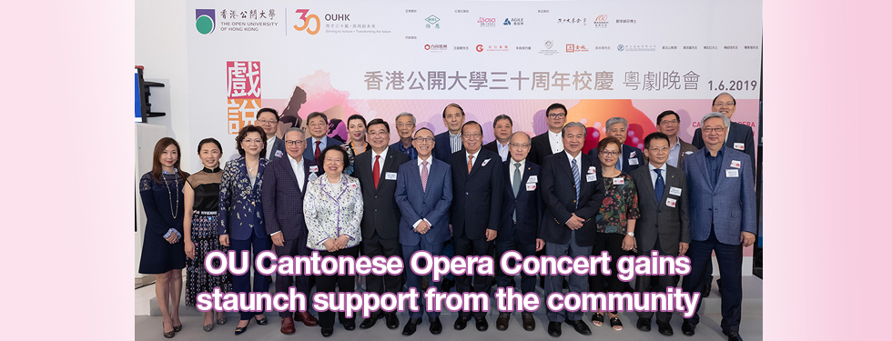 OU Cantonese Opera Concert gains staunch support from the community
