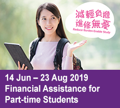 Financial Assistance for PT students