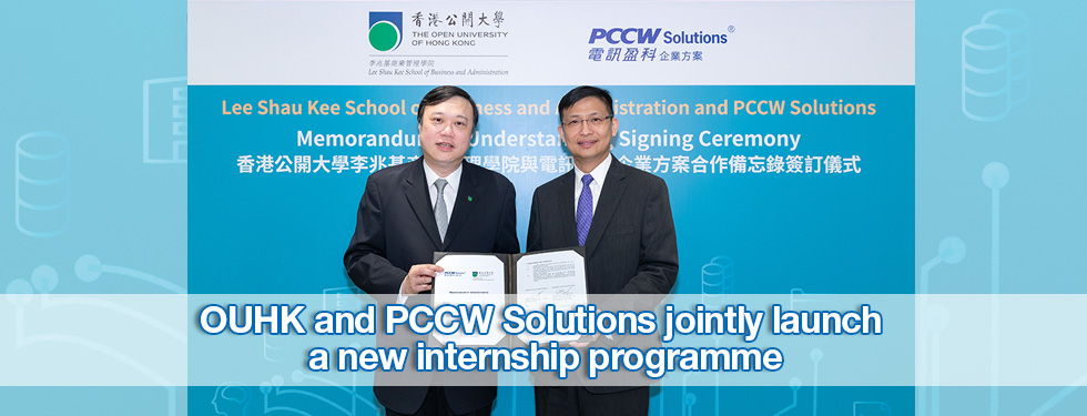 OUHK and PCCW Solutions jointly launch a new internship programme