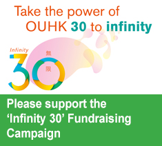 Please support the Infinity 30 Fundraising Campaign