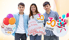 OUHK 30th Anniversary