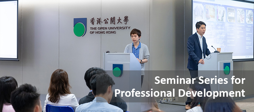 Seminar for Professional Development
