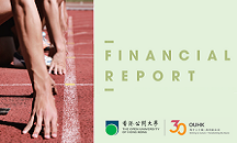 Annual financial report 2018-2019