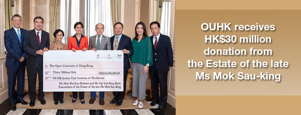 OUHK receives HK$30 million donation from the Estate of the late Ms Mok Sau-king