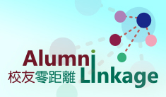Alumni Linkage November 2019 Issue