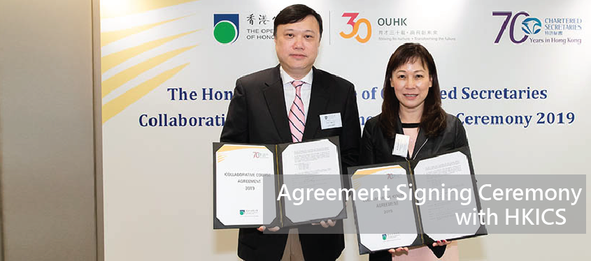 Agreement Signing Ceremony with HKICS