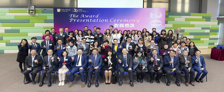 Banner - Award Presentation Ceremony 2019