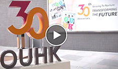 OUHK 30 years of education and innovation
