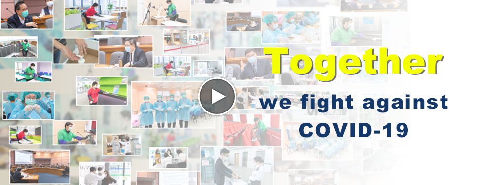Together we fight against COVID-19