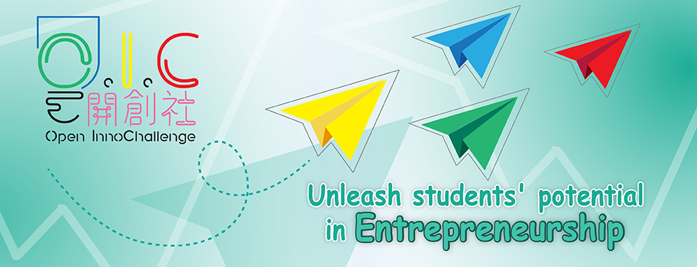 Unleash student's potential in entrepreneurship