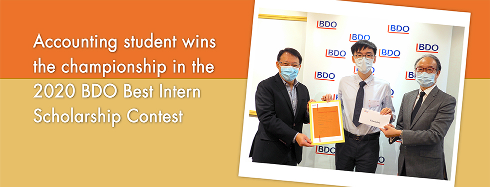 Accounting student wins the championship in the 2020 BDO Best Intern Scholarship Contest