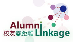 Alumni Linkage May 2020 Issue