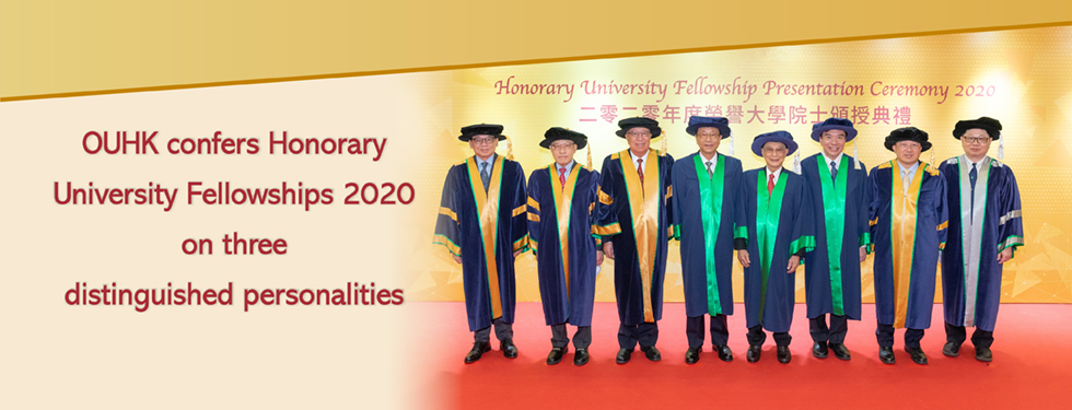 OUHK conferred Honorary University Fellowships 2020 on three distinguished persons