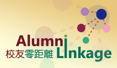 Alumni Linkage November 2020 Issue