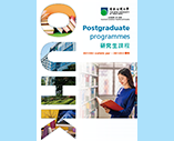 Apply now for postgraduate programmes for 2021/2022 academic year