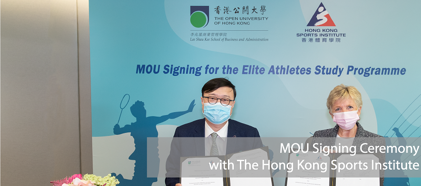 Memorandum of Understanding Signing Ceremony with The Hong Kong Sports Institute