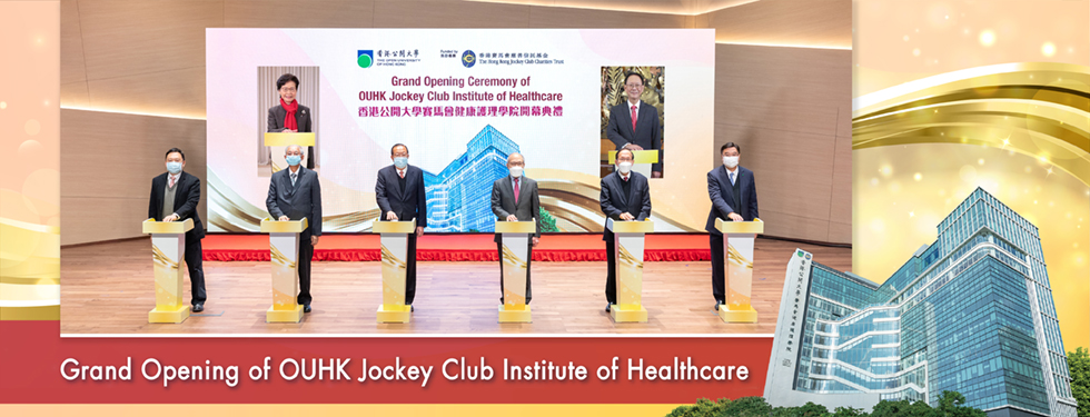 Grand Opening of OUHK Jockey Club Institute of Healthcare
